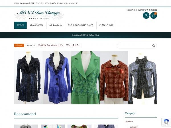 MONA Due Vintage|セレクトショップMONAオンラインショップ